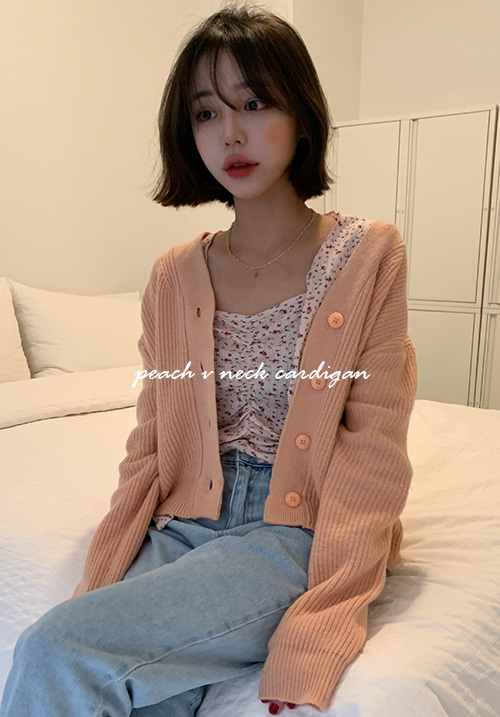 Peach v neck cardigan (5 colors)